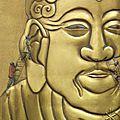 (Detail) A gold lacquer <b>four</b>-<b>case</b> <b>inro</b> by Koshun. Late 19th century