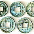 Antique Chinese coins at Collectibles Auction Asia 3 / 2014