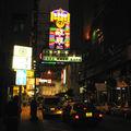 2005 VOYAGE EN CHINE