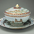 Covered <b>punchbowl</b> with platter, ca. 1745. Chinese for the Swedish market