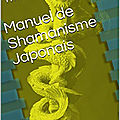Institut des Traditions du Japon /日本伝統協会 / Institute of Japanese Traditions / Nihon Dento Kyokai /