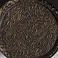 Cleveland Museum of Art Acquires Rare 13th Century Chinese Carved Lacquer <b>Box</b>