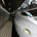 Shinkansen N700 at Tôkyô station