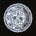 A blue and white small <b>barbed</b>-<b>rim</b> <b>dish</b>. Ming dynasty, Yongle period. British Museumthed by Henry J Oppenheim. British Museu