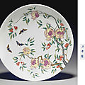 A <b>famille</b> rose shallow dish, the porcelain with Yongzheng six-character mark and of the period (1723-1735)