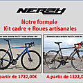 NERZH Cycles
