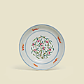 Afamille rose'Peach and Bats' dish, Qianlong six-character seal mark in underglaze blue and of the period (1736-1795)