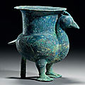 An archaic bronze 'duck' beaker, jia, <b>Eastern</b> <b>Zhou</b> <b>dynasty</b>