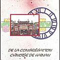 Maison commune de la congrégation chinoise de Hainan