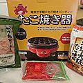 <b>Takoyaki</b>