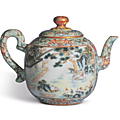 A turquoise-ground famille-rose teapot and cover, Qianlong mark and period