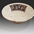Coupe au décor <b>épigraphique</b>, Transoxiane, Afrasiyab, Xe siècle