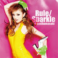 Rule/sparkle (jacket b)