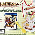 Sorcery Saga collector
