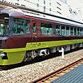 リゾートやまどり JR485系, Ikebukuro station