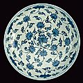 An important and rare blue and white dish porcelain, jiajing period (1522-1566)