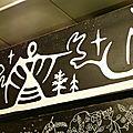 Escapade à toronto - street art 3