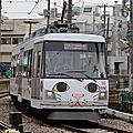 東急世田谷線- Setagaya line