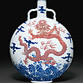 An underglaze-blue and copper-red-decorated '<b>Dragon</b>' <b>moonflask</b>, Qianlong six-character seal mark in underglaze blue and of the p