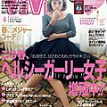 [cover] vivi avril 2014