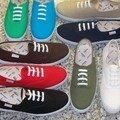 Les chauss