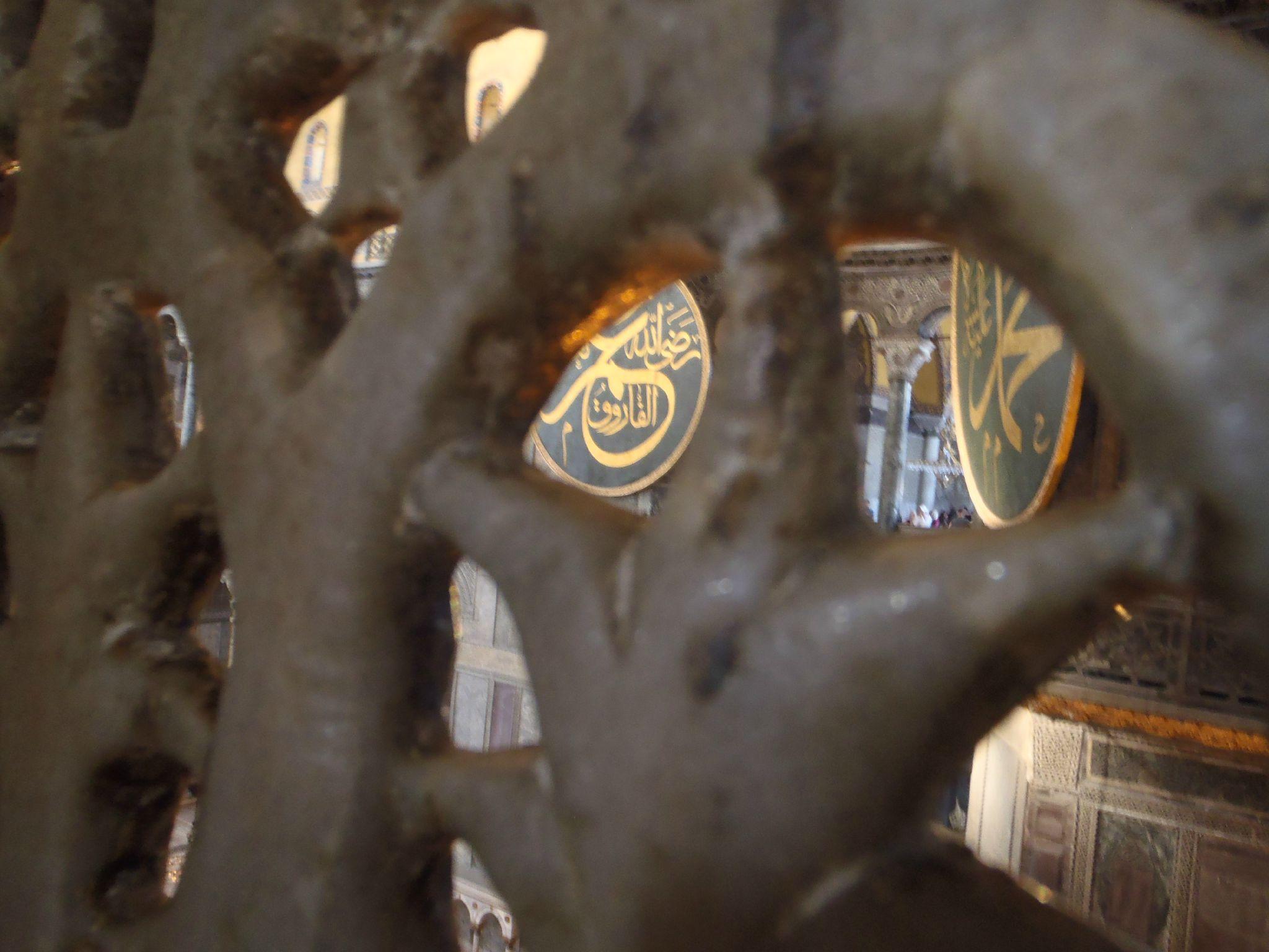 turquie istanbul sainte sophie a travers la dentelle de pierre
