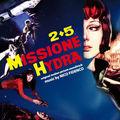 2+5 missione hydra