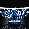 A large blue and white '<b>bajixiang</b>' <b>bowl</b>, Qianlong underglaze blue six-character seal mark in and of the period (1736-1795)