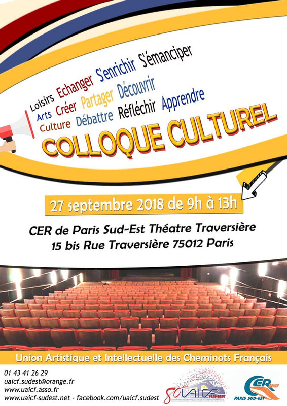 colloque-UAICF-2018