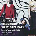<b>Ikebukuro</b> <b>West</b> <b>Gate</b> <b>Park</b> III, Ishida Ira