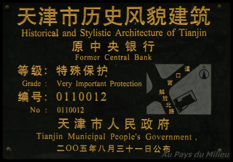 Central bank 01