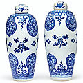 A pair <b>of</b> blue and white ovoid jars and covers, Kangxi period (1662-1722)