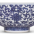 A large blue and white 'lotus' bowl, qianlong seal mark and period (1736-1795)