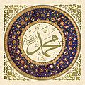 Islam mon