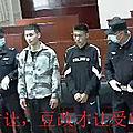 Des étudiants tibétains arrêtés pour le drapeau et l'emblème d'une équipe de football.