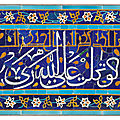 A Timurid cut <b>mosaic</b> tile panel, Central Asia, late 14th-early 15th century