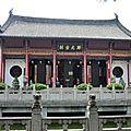 Flâneries à Wuhan