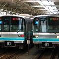 9000系 Tamagawa eki