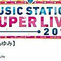 <b>Music</b> <b>Station</b> Super Live 2014 : Ayu chantera...