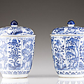 A pair of large baluster vases with covers, Kangxi Period, ca. 1660