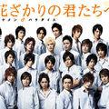 Japan Street! ~ drama! ♥