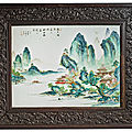 An exceptional and rare <b>famille</b>-<b>rose</b> 'landscape' panel, by Tang Ying, Qing dynasty, Qianlong period, dated Yihai year, 1755