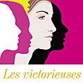 Les Victor