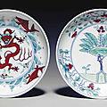 Two doucai dishes, <b>Kangxi</b>-<b>Yongzheng</b> <b>period</b> (1662-1735)