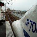 Shinkansen 700 à Okayama et 700