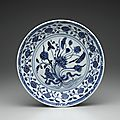 Dish, Ming dynasty, 14th-15th century. Porcelain with blue decor under clear glaze; 2 1/2 x 12 3/8 in. (6.35 x 31.43 cm). Gift of Ruth and Bruce Dayton 99.121.3. Minneapolis Institute of Arts © 2014 Minneapolis Institute of Arts.