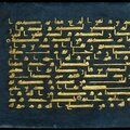 Leaf from legendary 'Blue Qur'an' leads Arts of the Islamic World Auction at Sotheby's