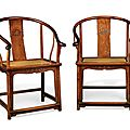 A rare pair of huanghuali horseshoe-back armchairs, quanyi, 17th-18th century