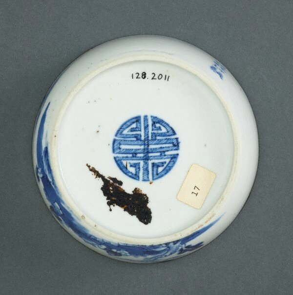 Bleu de Hue' bowl with landscape painting and poem, 18th century-19th century, Qing dynasty (1644–1911), Export ware for Viet Nam, mark