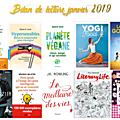 Bilan de lecture janvier 2019 + Nouveautés Feel Good